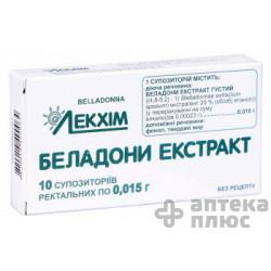 Красавка суппозитории ректальные  №10