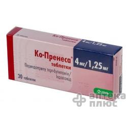 Ко-Пренеса таблетки 4 мг + 1,25 мг блистер №30