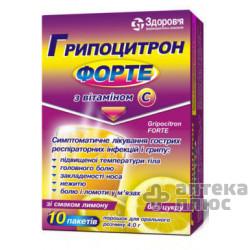 Гриппоцитрон Форте порошок 4 г пакет №10