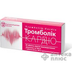 Тромболек Кардио таблетки п/о 100 мг №20