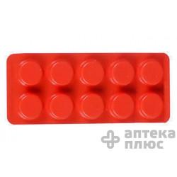 Витамин C таблетки д/жев. 500 мг №10