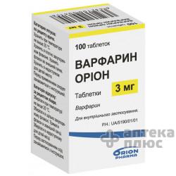 Варфарин таблетки 3 мг №100