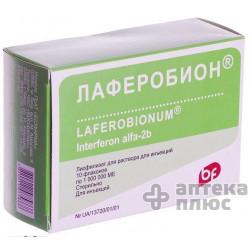 Лаферобион лиофил. порошок для инъекций 1 млн МЕ, вода для инъекций ампулы 2 мл №10