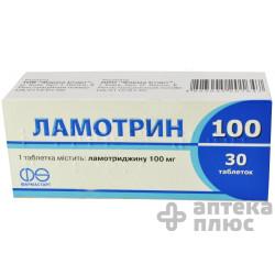 Ламотрин таблетки 100 мг №30
