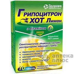 Гриппоцитрон Хот Лимон порошок 4 г пакет №10
