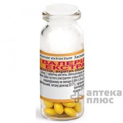Валерианы Экстракт таблетки п/о 20 мг флакон №50