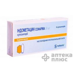 Индометацин суппозитории 50 мг №6