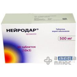 Нейродар таблетки п/о 500 мг №30