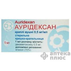 Ауридексан кап. уш. 0,05% флакон 5 мл №1