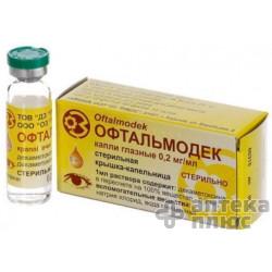 Офтальмодек кап. глаз. 0,2 мг/мл флакон 5 мл №1