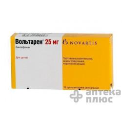 Вольтарен таблетки 25 мг №30