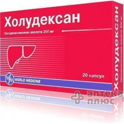 Холудексан капсулы 300 мг №20