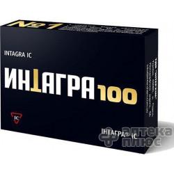 Интагра Ic таблетки п/о 100 мг №1