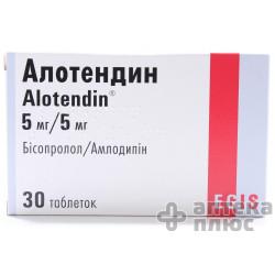 Алотендин таблетки 5 мг/5 мг №30