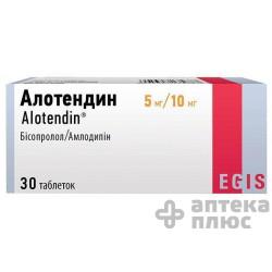 Алотендин таблетки 5 мг/10 мг №30