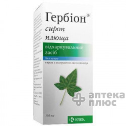Гербион Плющ сироп 7 мг/мл флакон 150 мл №1