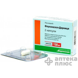 Флуконазол капсулы 150 мг №2