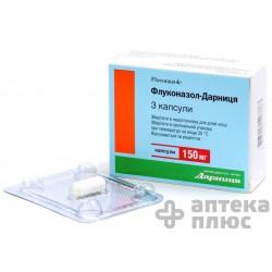 Флуконазол капсулы 150 мг №3