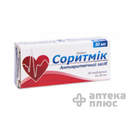 Соритмик таблетки 80 мг №20