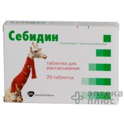 Себидин табл. д/сос. №20