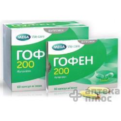 Гофен капсулы 200 мг №60