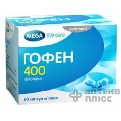 Гофен капсулы 400 мг №60