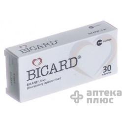 Бикард таблетки п/о 5 мг №30