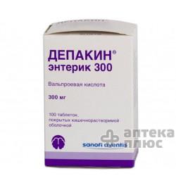 Депакин Энтерик таблетки п/о 300 мг №100