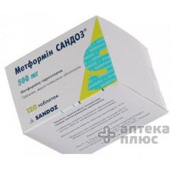 Метформин таблетки п/о 500 мг №120