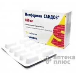 Метформин таблетки п/о 850 мг №30