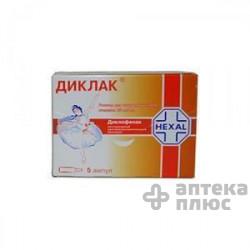 Диклак раствор для инъекций 75 мг ампулы 3 мл №5
