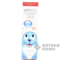 Мералис спрей назал. 0,05% флакон 10 мл №1