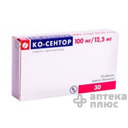 Ко-Сентор таблетки по 112,5 мг №30