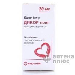 Дикор Лонг таблетки пролонг. 20 мг №50