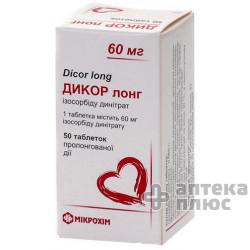 Дикор Лонг таблетки пролонг. 60 мг №50