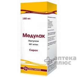 Медулак сироп 667 мг/мл фл. 180 мл №1