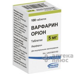 Варфарин таблетки 5 мг №100