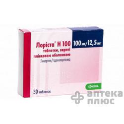Лориста Н таблетки п/о 100 мг + 12,5 мг №30