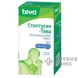 Стоптуссин сироп флакон 100 мл №1