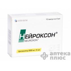 Нейроксон раствор для инъекций 500 мг ампулы 4 мл №10