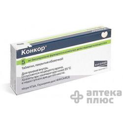 Конкор таблетки п/о 5 мг №50