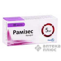 Рамизес таблетки 5 мг №30
