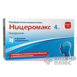 Ницеромакс лиофил. порошок для инъекций 4 мг №4
