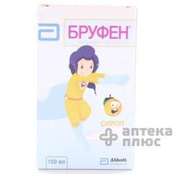 Бруфен сироп 100 мг/5мл фл. 100 мл №1