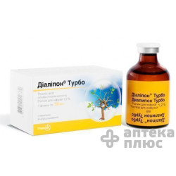 Диалипон Турбо раствор для инфузий 1,2% флакон 50 мл №10