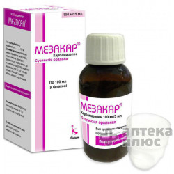 Мезакар суспензия 100 мг/5 мл флакон 100 мл №1