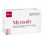 Метамин таблетки п/о 500 мг №100