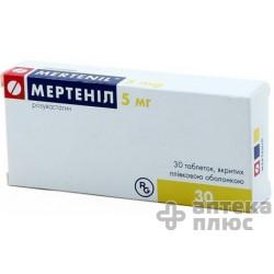 Мертенил таблетки п/о 5 мг №30