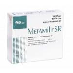 Метамин Sr таблетки 500 мг №90