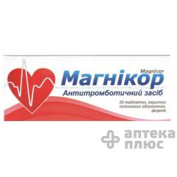 Магникор таблетки п/о №30